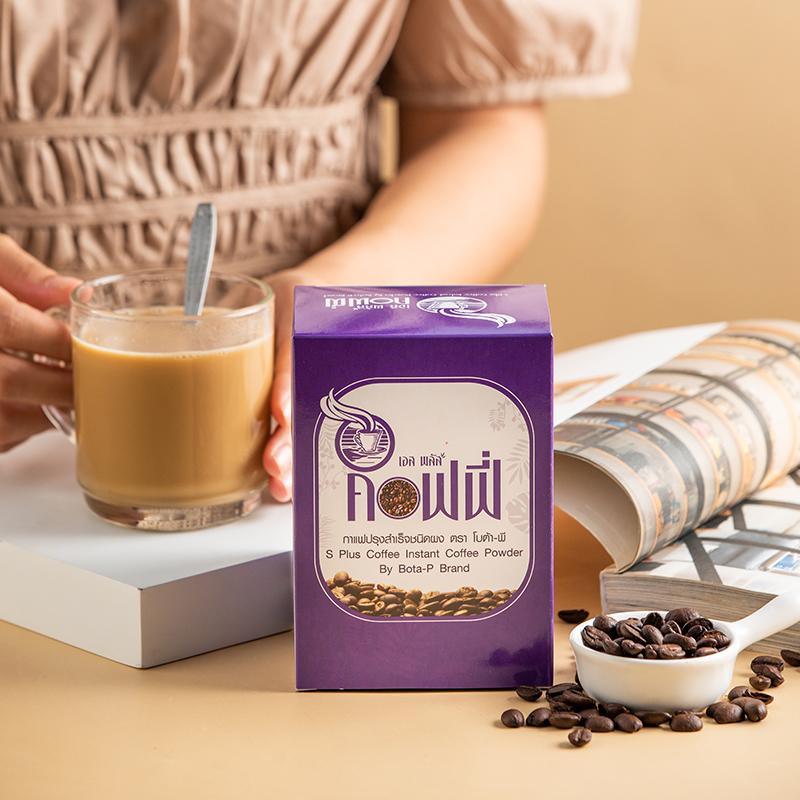 S Plus Coffee